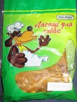 Zoo Food Сухожилия говяжьи сушеные для собак
