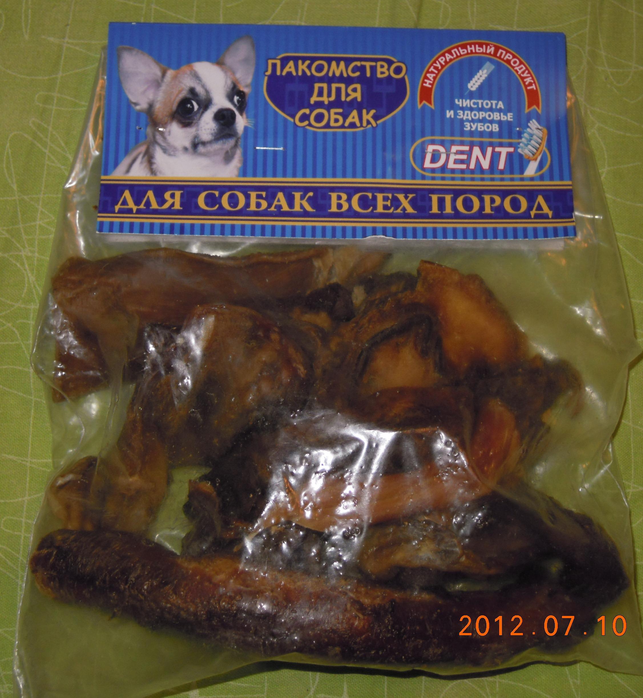 лакомства сушеные для собак
