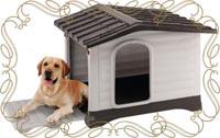 Спальные места и вольеры для собак