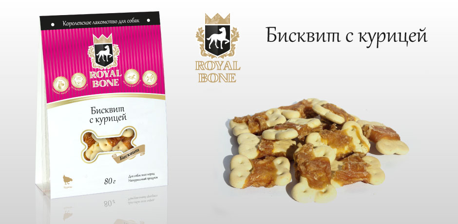 Royal-Bone_Бисквит с курицей