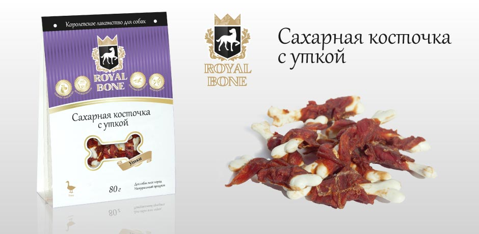 Royal-Bone Сахарная косточка с уткой